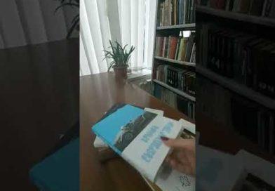 Առաջարկում ենք ընթերցել…📚📖                                           Ներկայացնում է Մարիամ Միրզոյանը